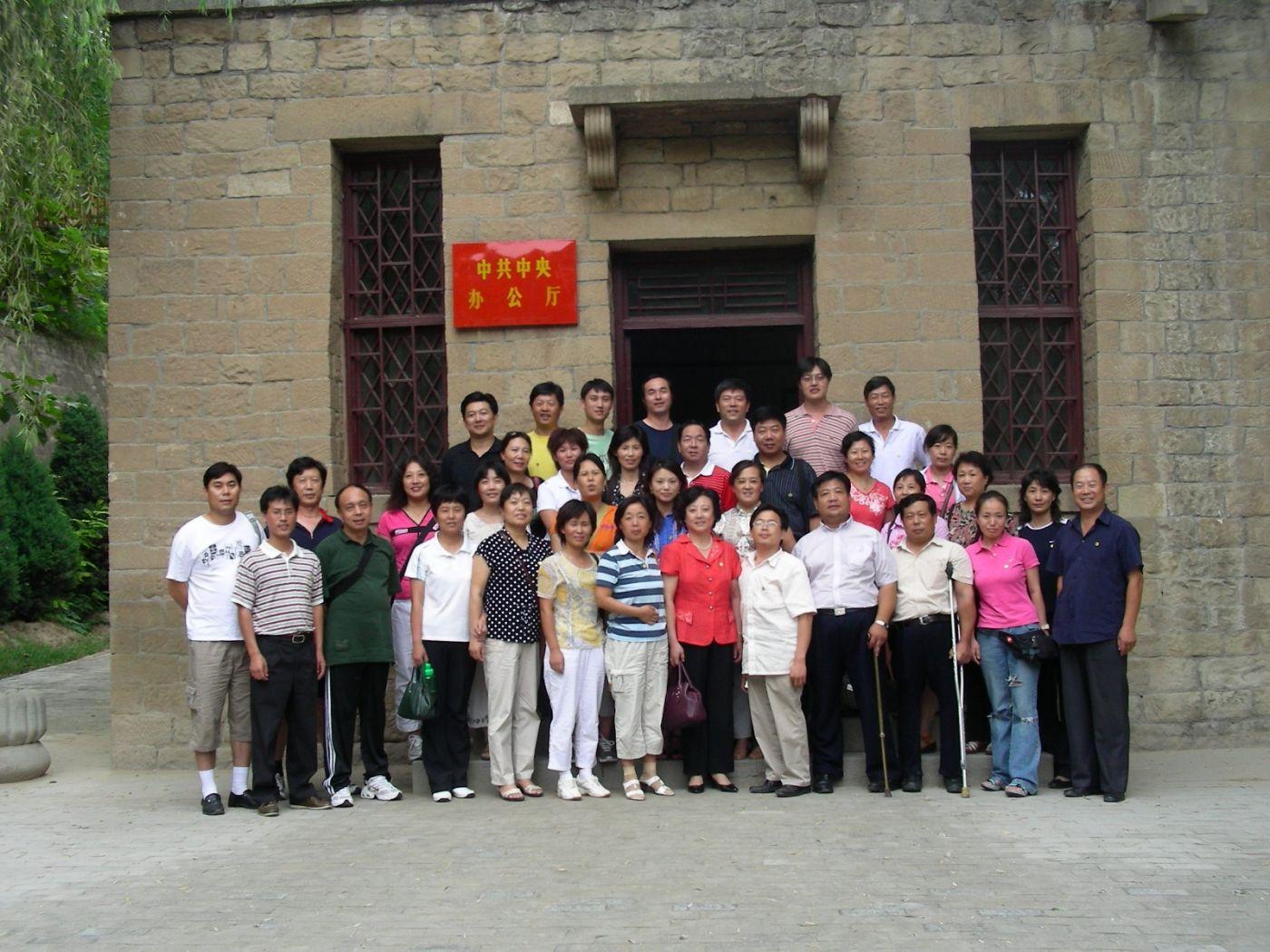 在陕西的记忆_图1-34