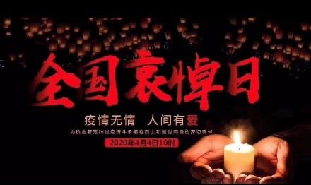 高娓娓疫情日记:纽约确诊超十万,实拍美国疫情一线工作者   中国举国悼念抗疫英雄 ...  ..._图1-2