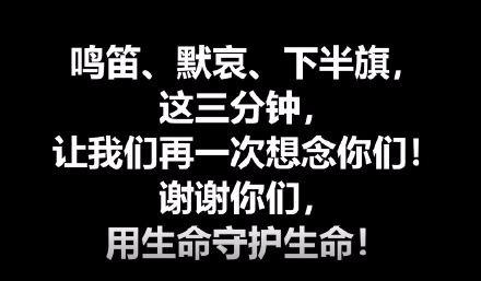 高娓娓疫情日记:纽约确诊超十万,实拍美国疫情一线工作者   中国举国悼念抗疫英雄 ...  ..._图1-5