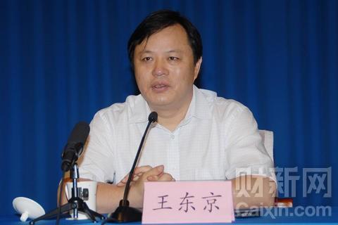 中央党校副校长揭秘中国官场三大定律_图1-1