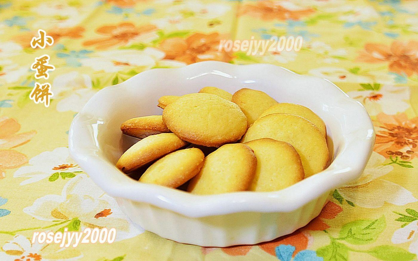 小蛋饼_图1-1