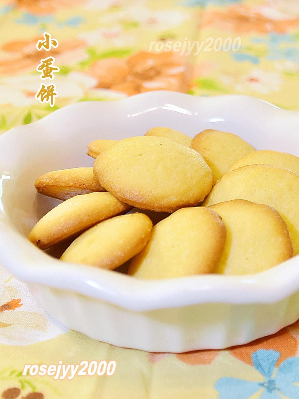 小蛋饼_图1-3