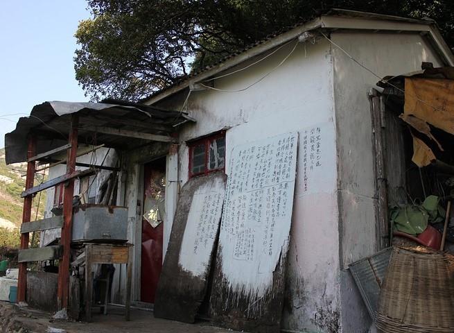 海侃香港——香港最南端的天后宫古庙_图1-5