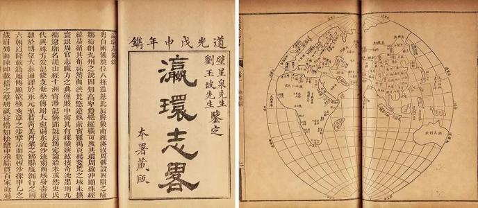 中美友谊—— 中美200年交往史_图1-4