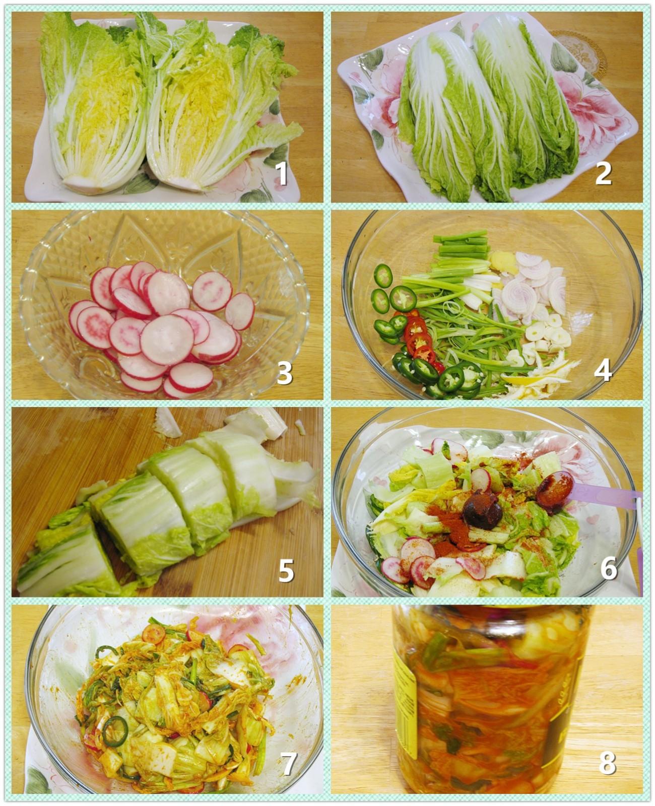 家庭韩式泡菜_图1-2