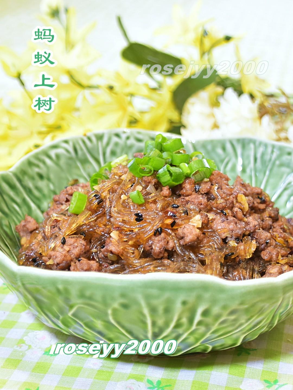 牛肉末蚂蚁上树_图1-3
