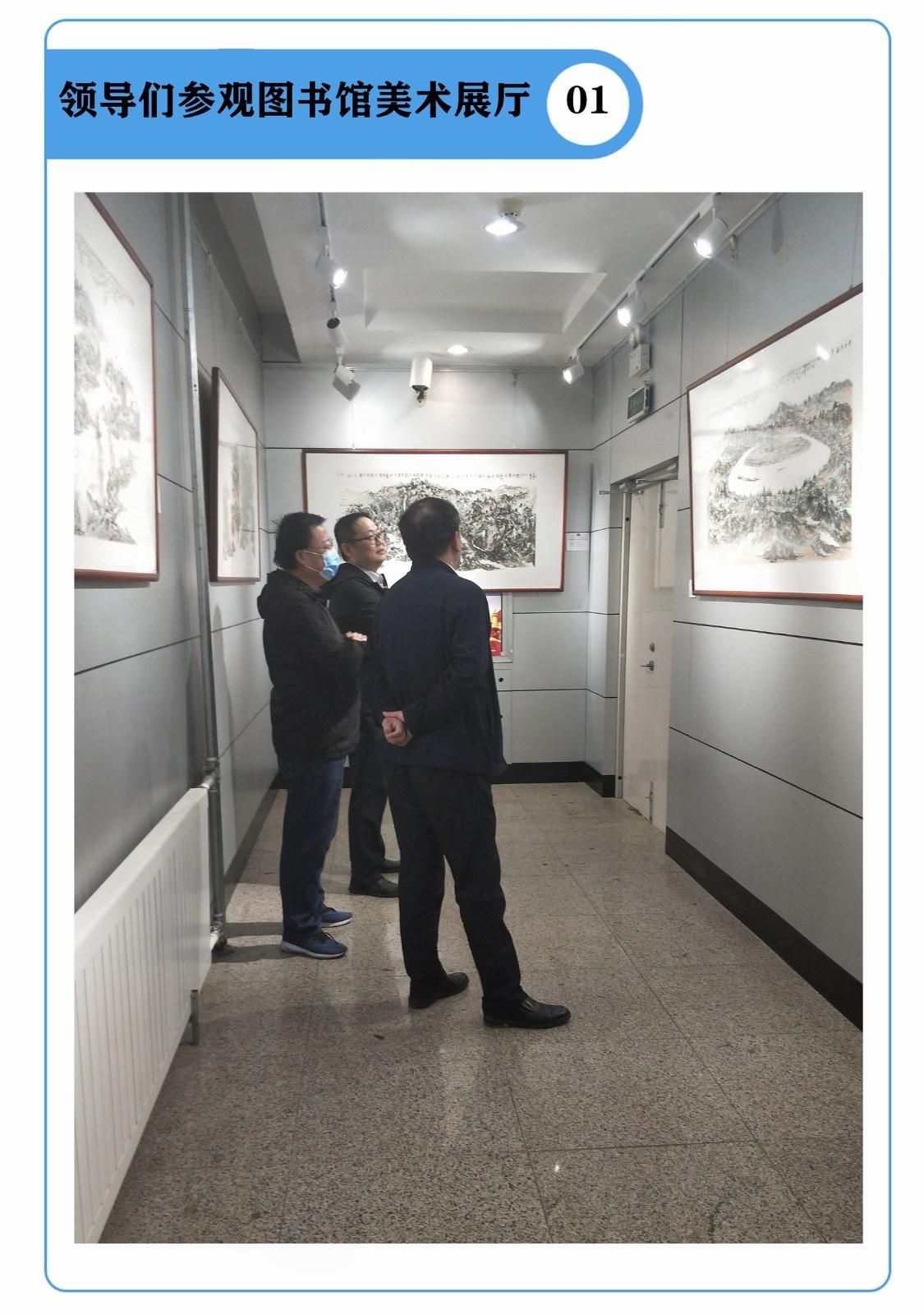 欢迎参观内蒙古乌海市乌达区图书馆_图1-2
