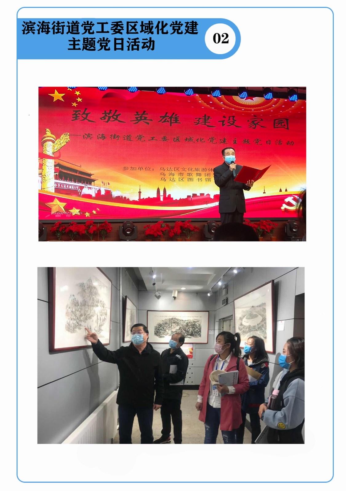 欢迎参观内蒙古乌海市乌达区图书馆_图1-5