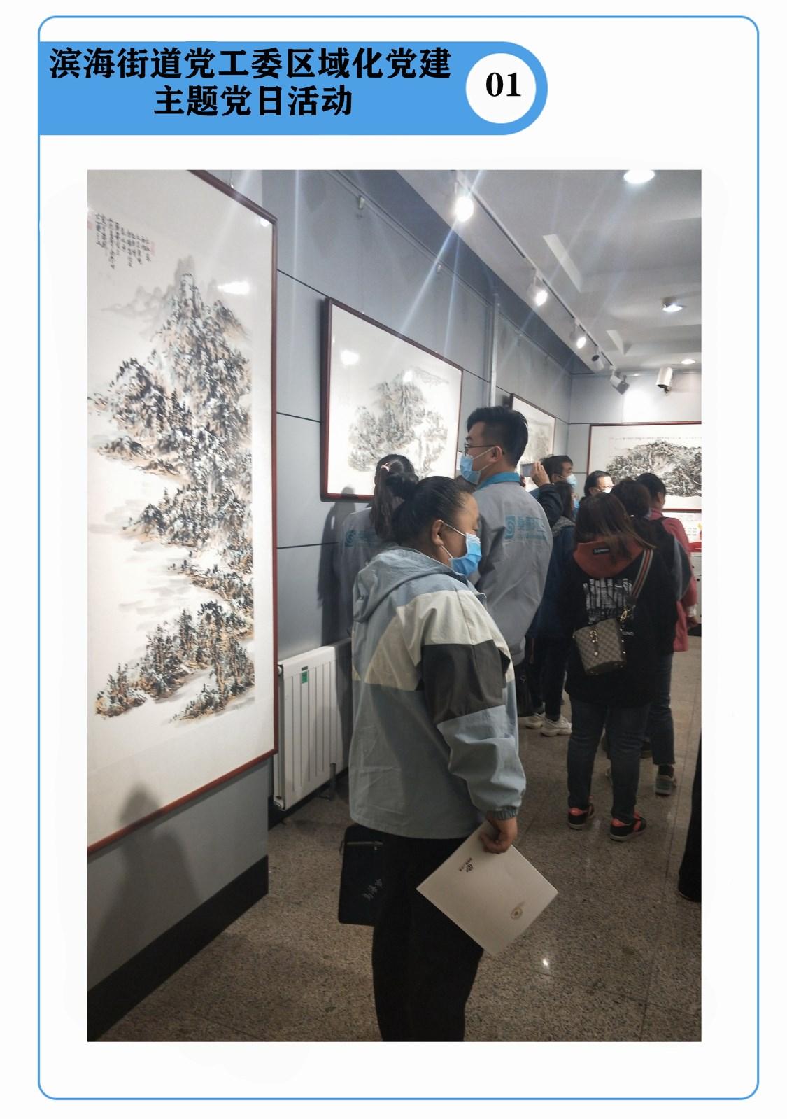 欢迎参观内蒙古乌海市乌达区图书馆_图1-6