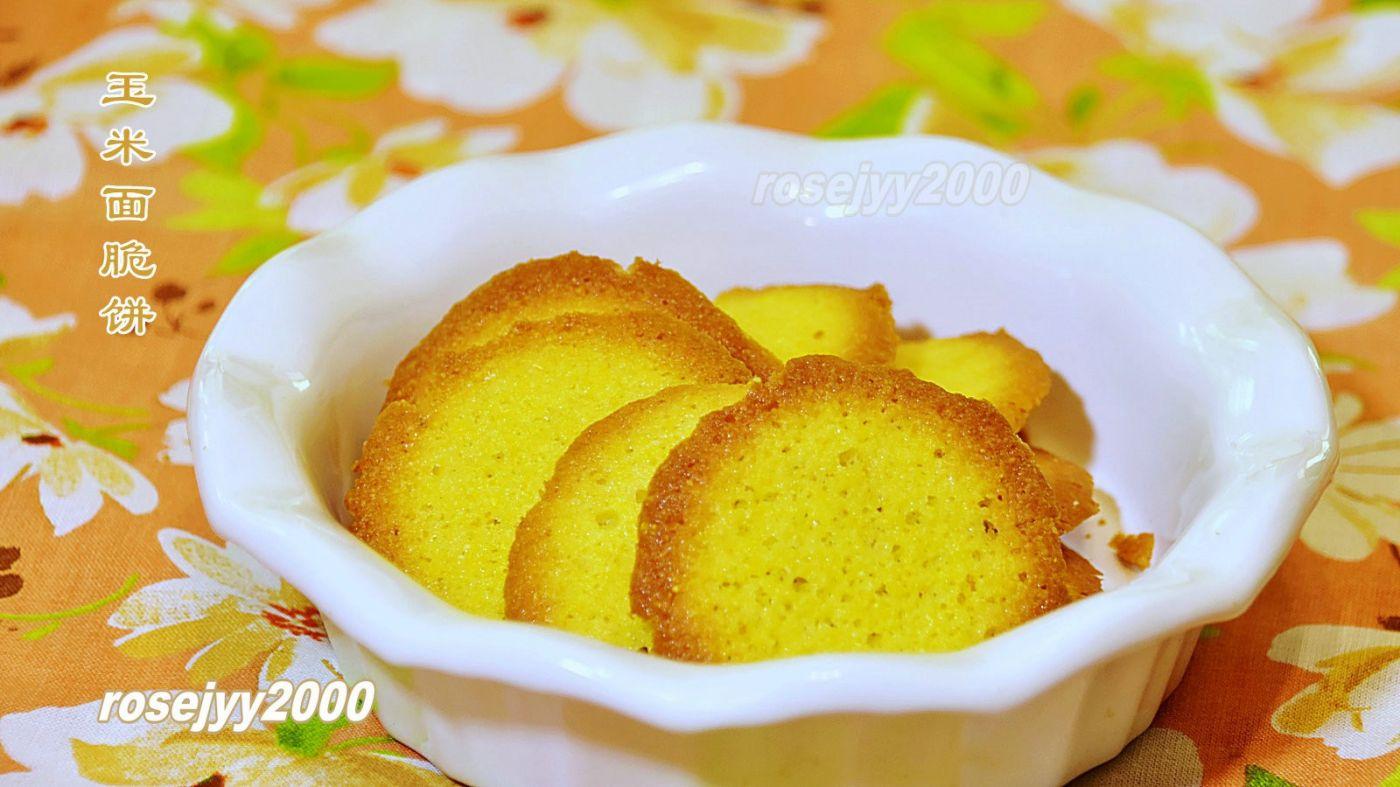 玉米面薄蛋饼_图1-1