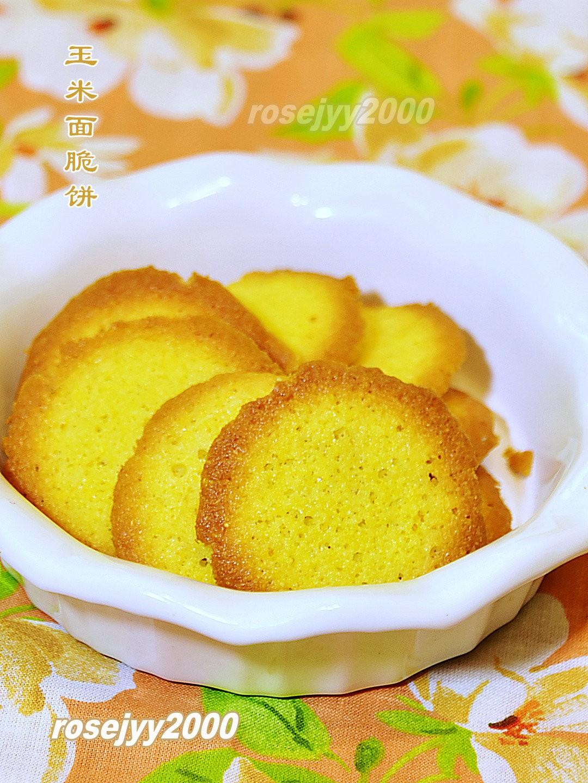 玉米面薄蛋饼_图1-3