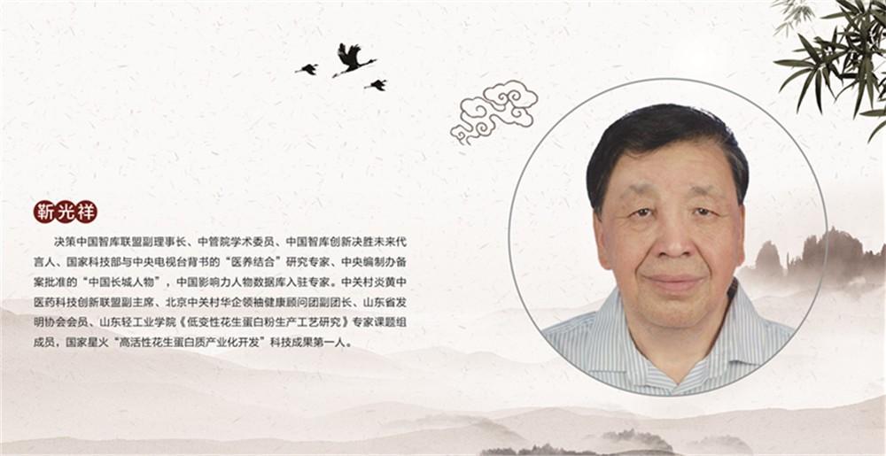 """网红医生张文宏:华为演讲耽误""""新冠肺炎""""患者康复还误导马云 ..._图1-12"""