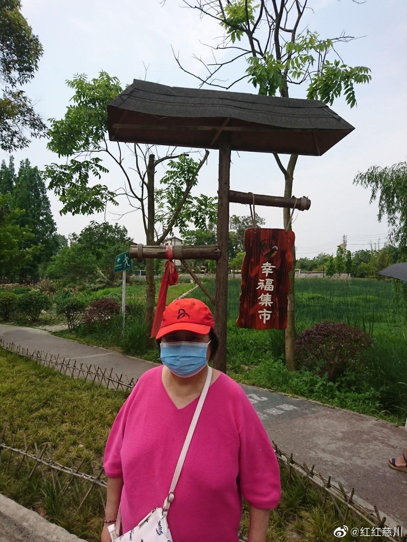 成都幸福田园_图1-6