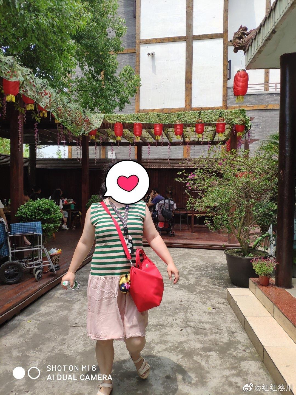 成都幸福田园_图1-13