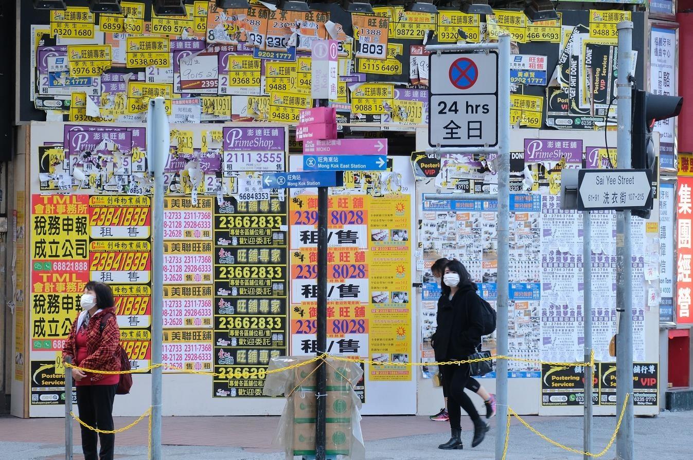 海侃香港——香港一季度GDP跌8.9%, 创46年来最大跌幅_图1-1