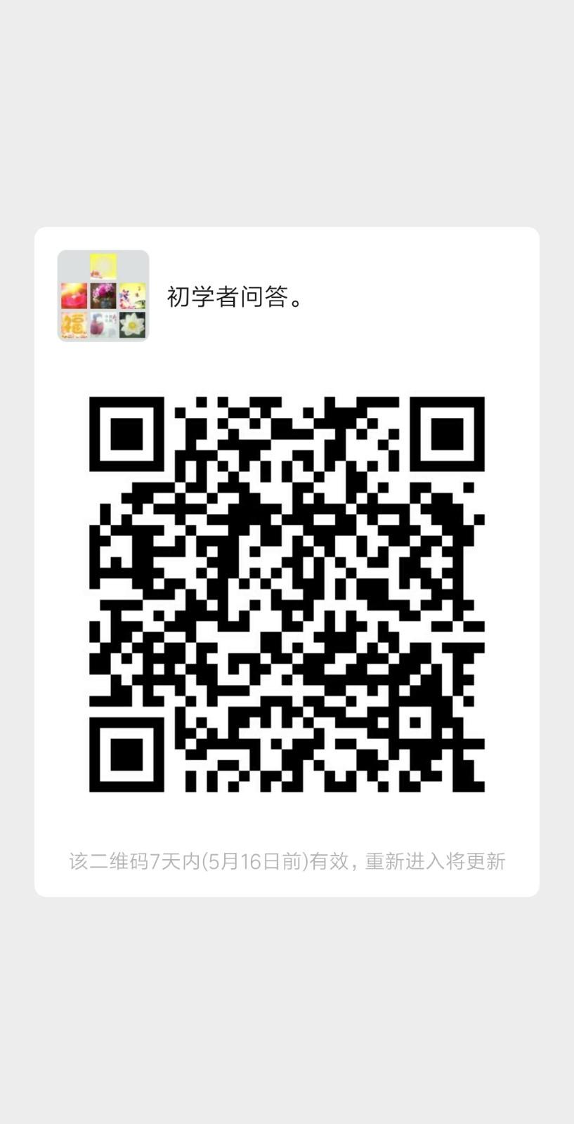 【血癌 】普照法师分享_图1-4
