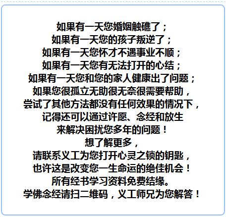 【血癌 】普照法师分享_图1-3