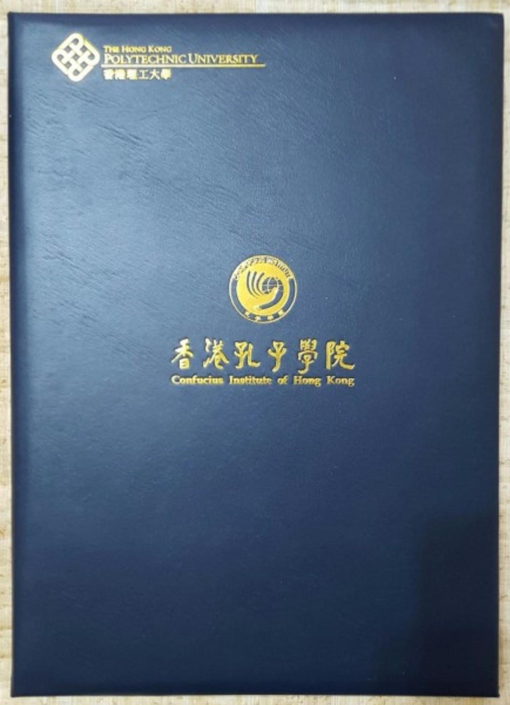 香港理工大學校長唐偉章教授頒發收藏証書_图1-2