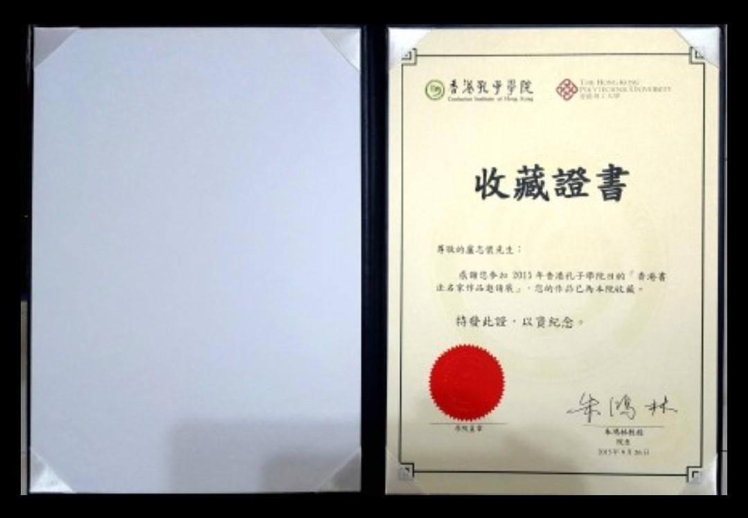 香港理工大學校長唐偉章教授頒發收藏証書_图1-3