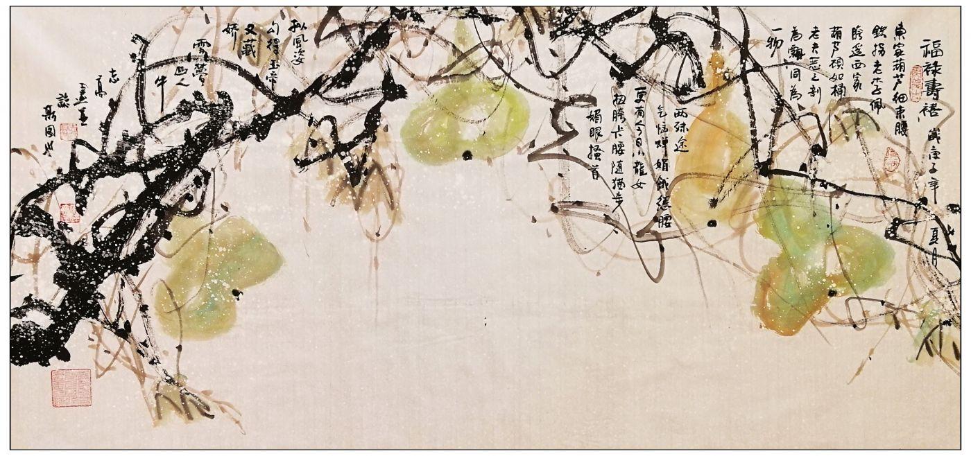 牛志高花鸟画----葫芦---2020.05.17_图1-1
