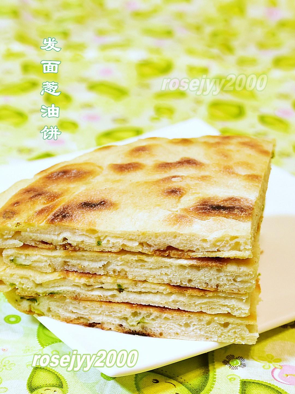 发面葱油饼_图1-3
