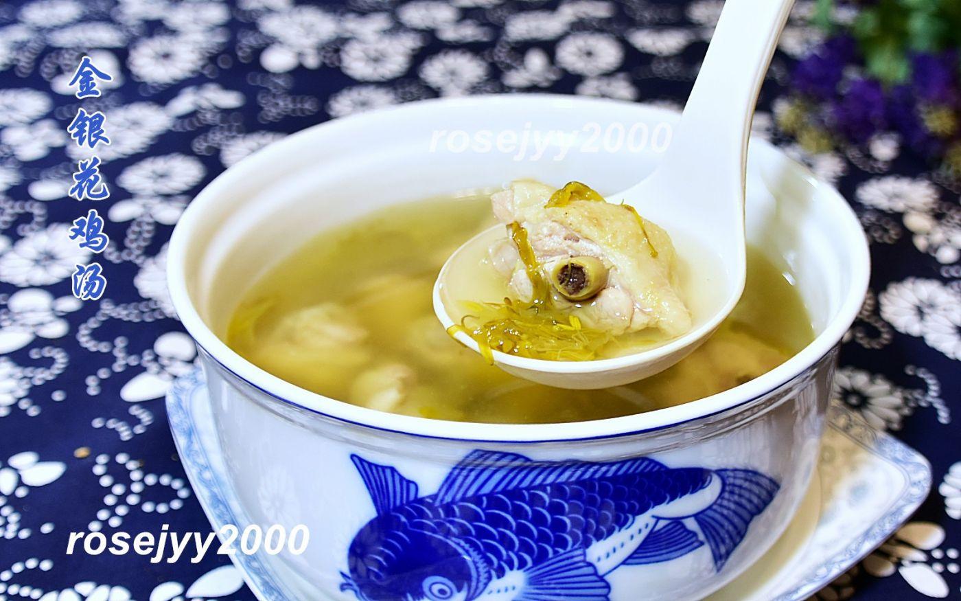 金银花炖鸡汤_图1-1