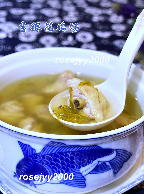 金银花炖鸡汤_图1-3