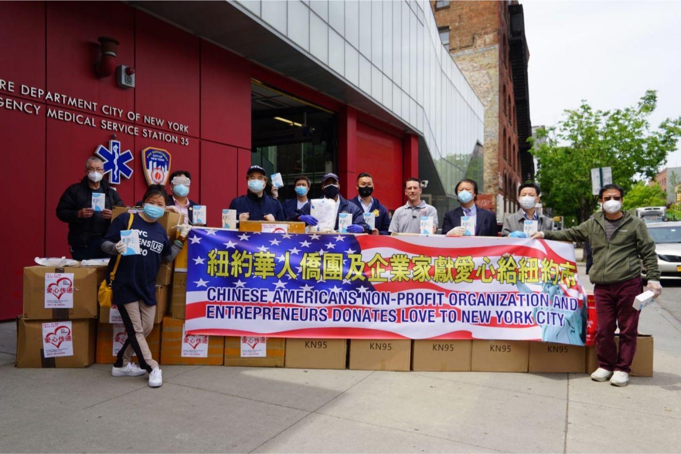 紐約華人僑團及企業家獻愛心捐贈防護物资給市消防局协助抗擊COVID-19疫情 ... ... ... ..._图1-1