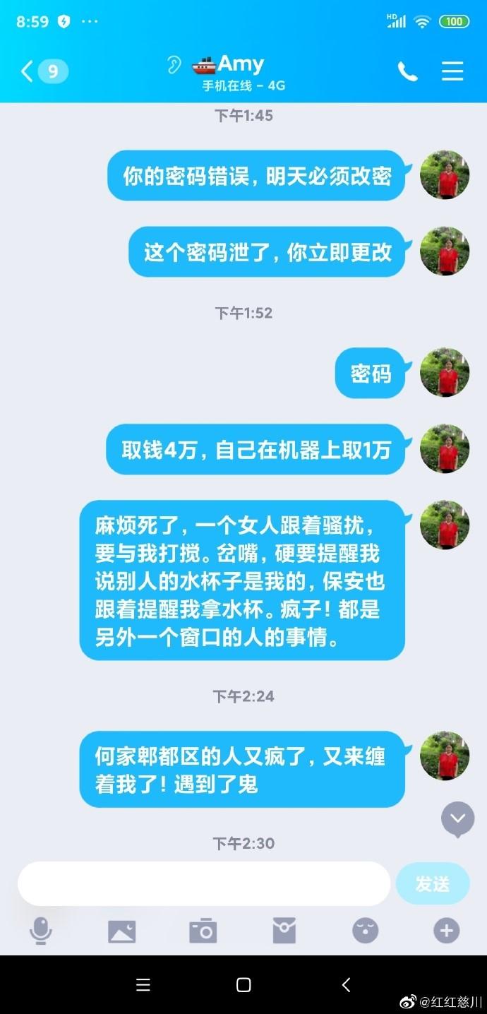 取钱难_图1-9