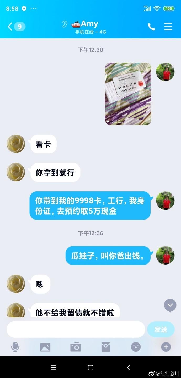取钱难_图1-8