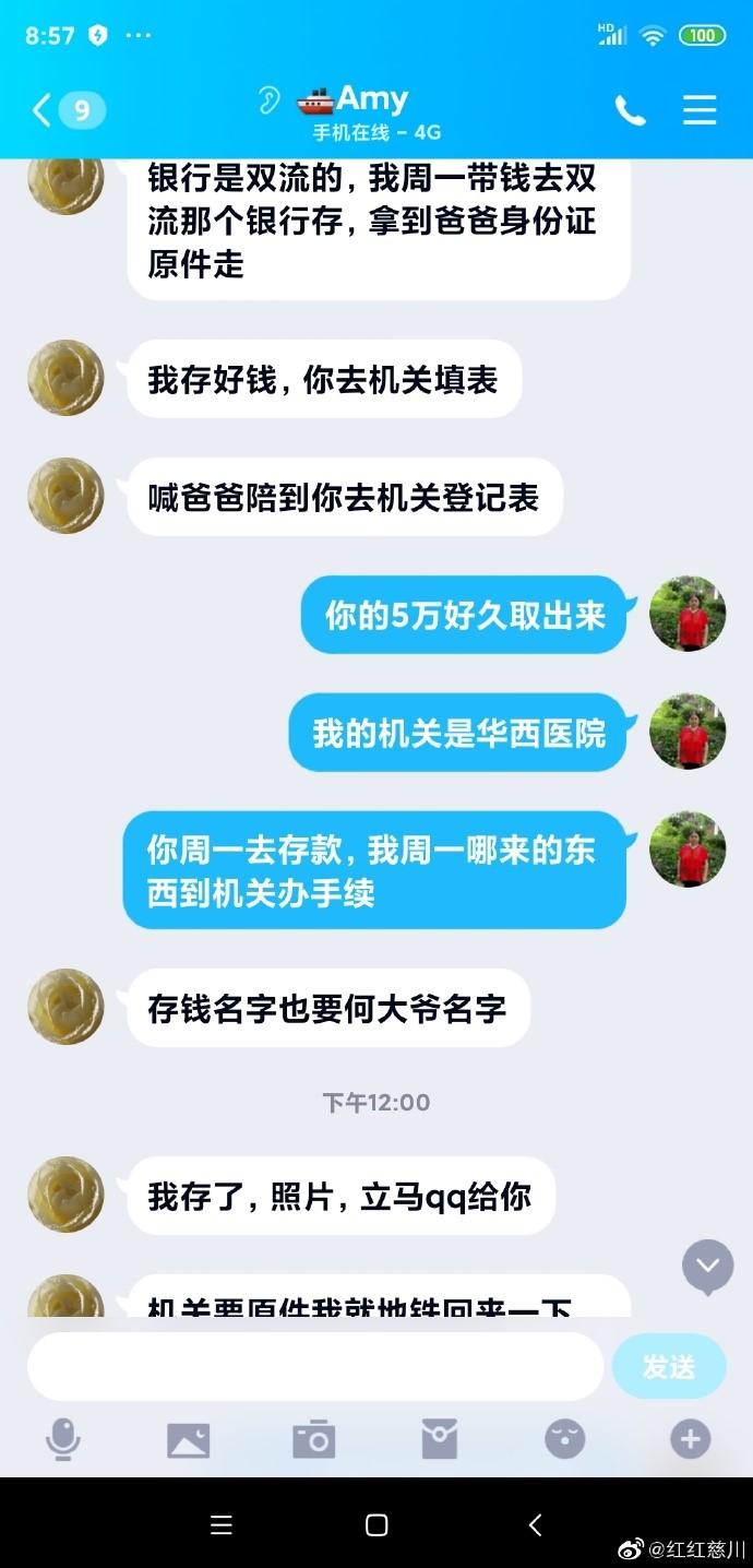 取钱难_图1-4