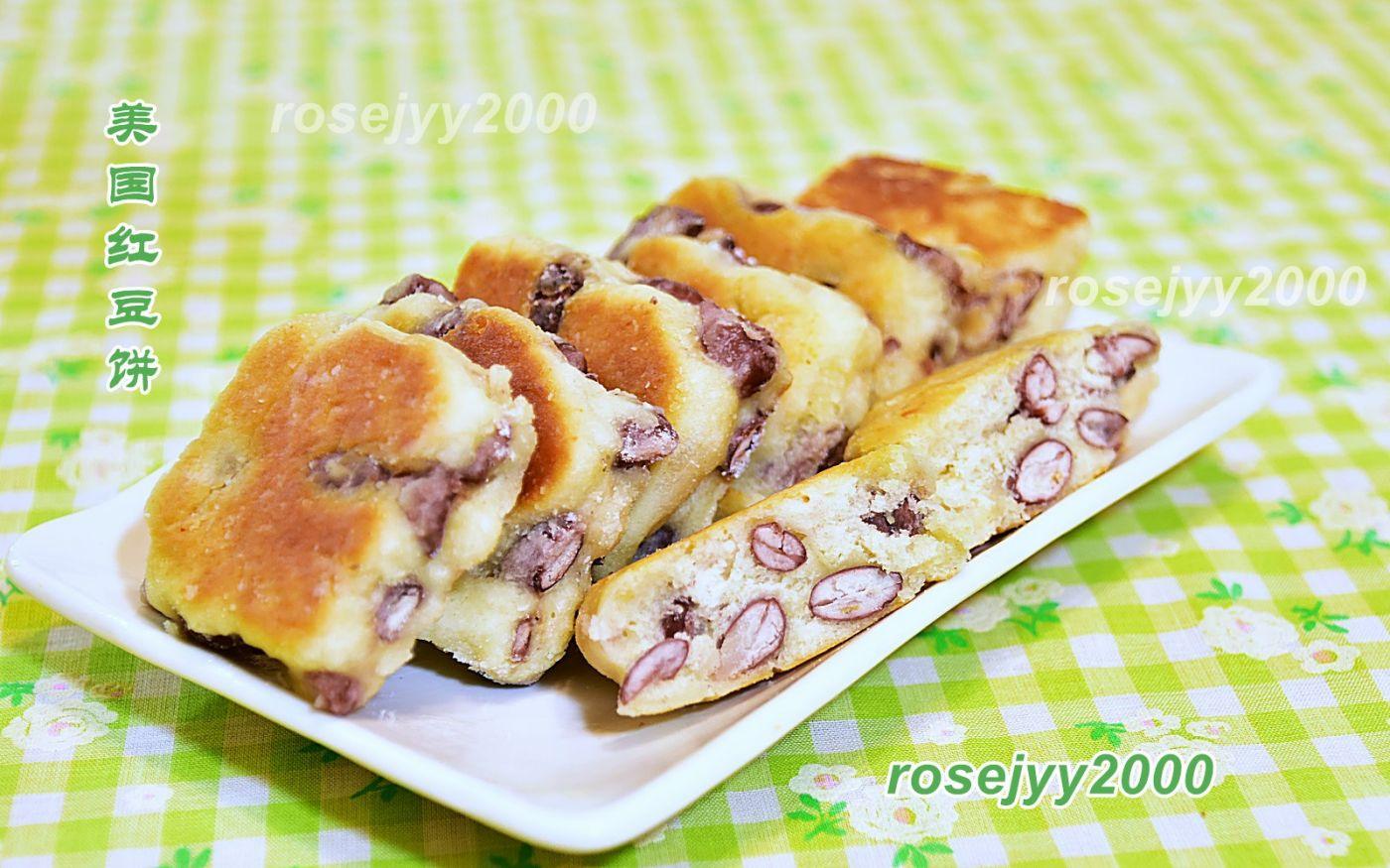 美国红豆饼_图1-1