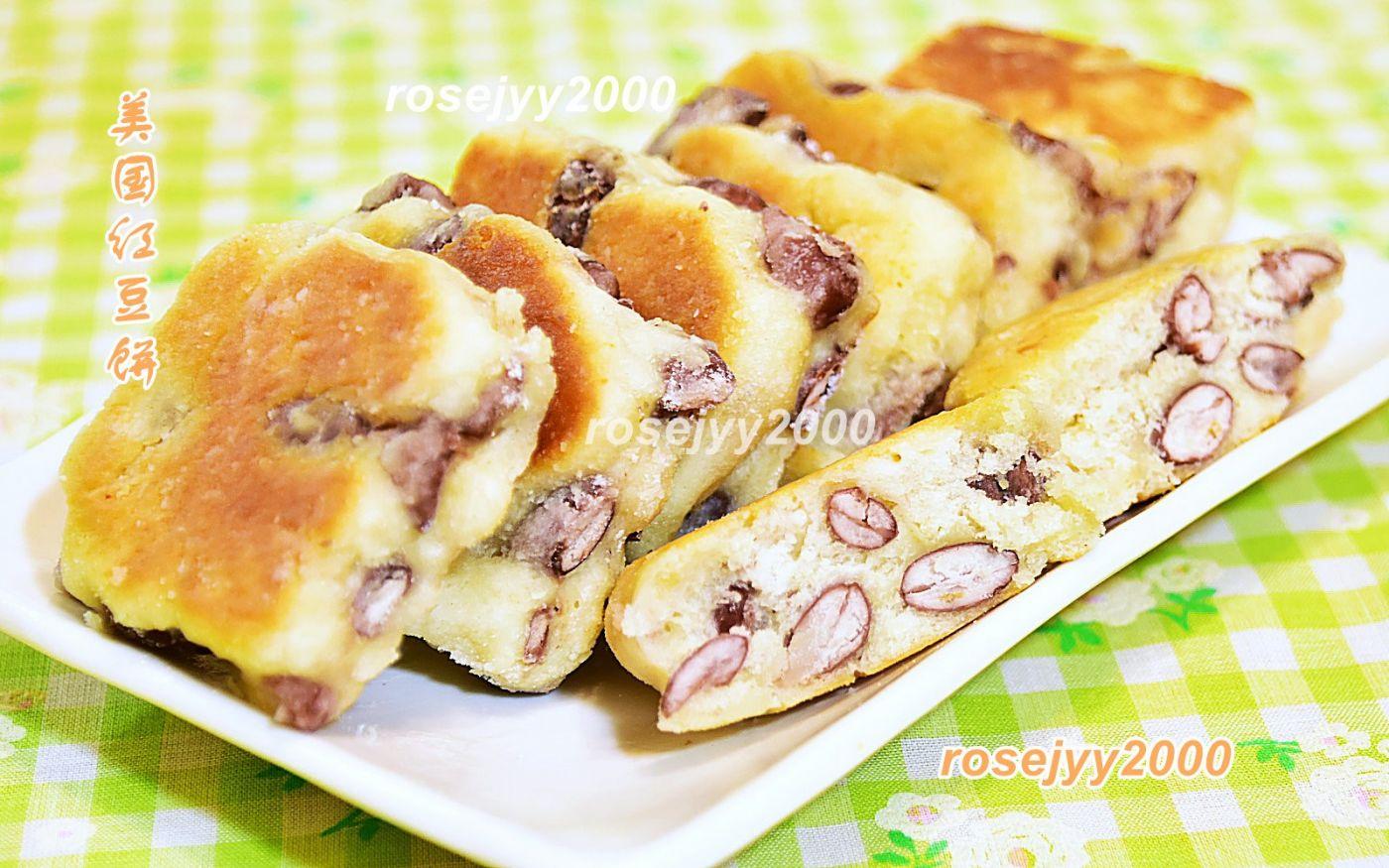 美国红豆饼_图1-4