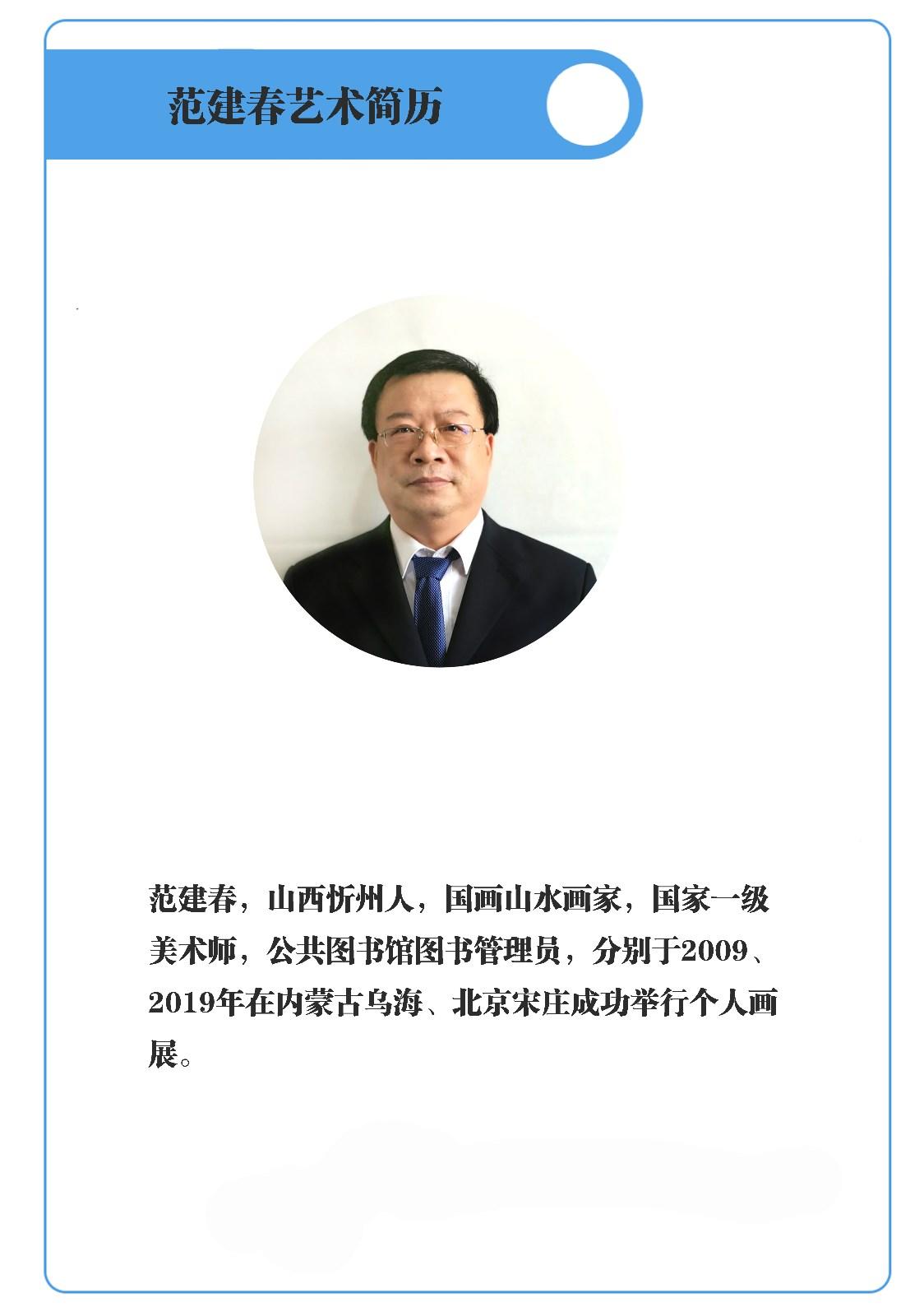 中国画名家笔墨欣赏(一)_图1-1
