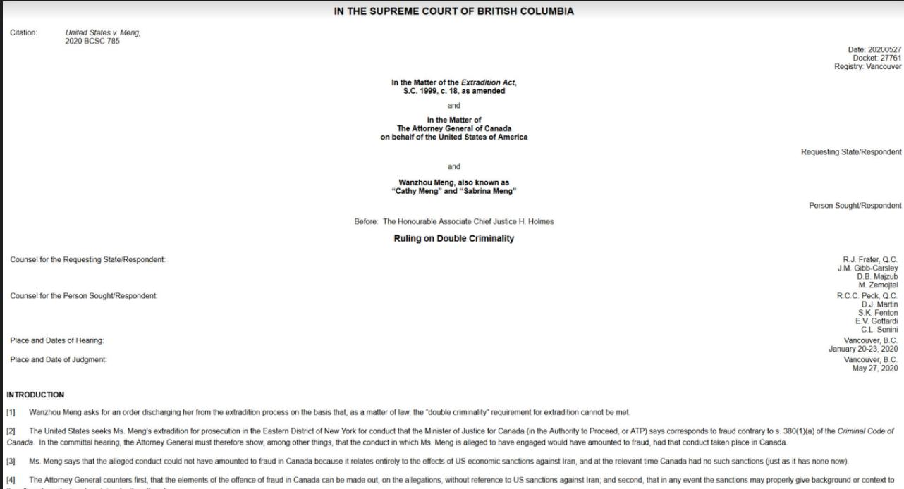 加拿大法院判决:孟晚舟败诉_图1-4