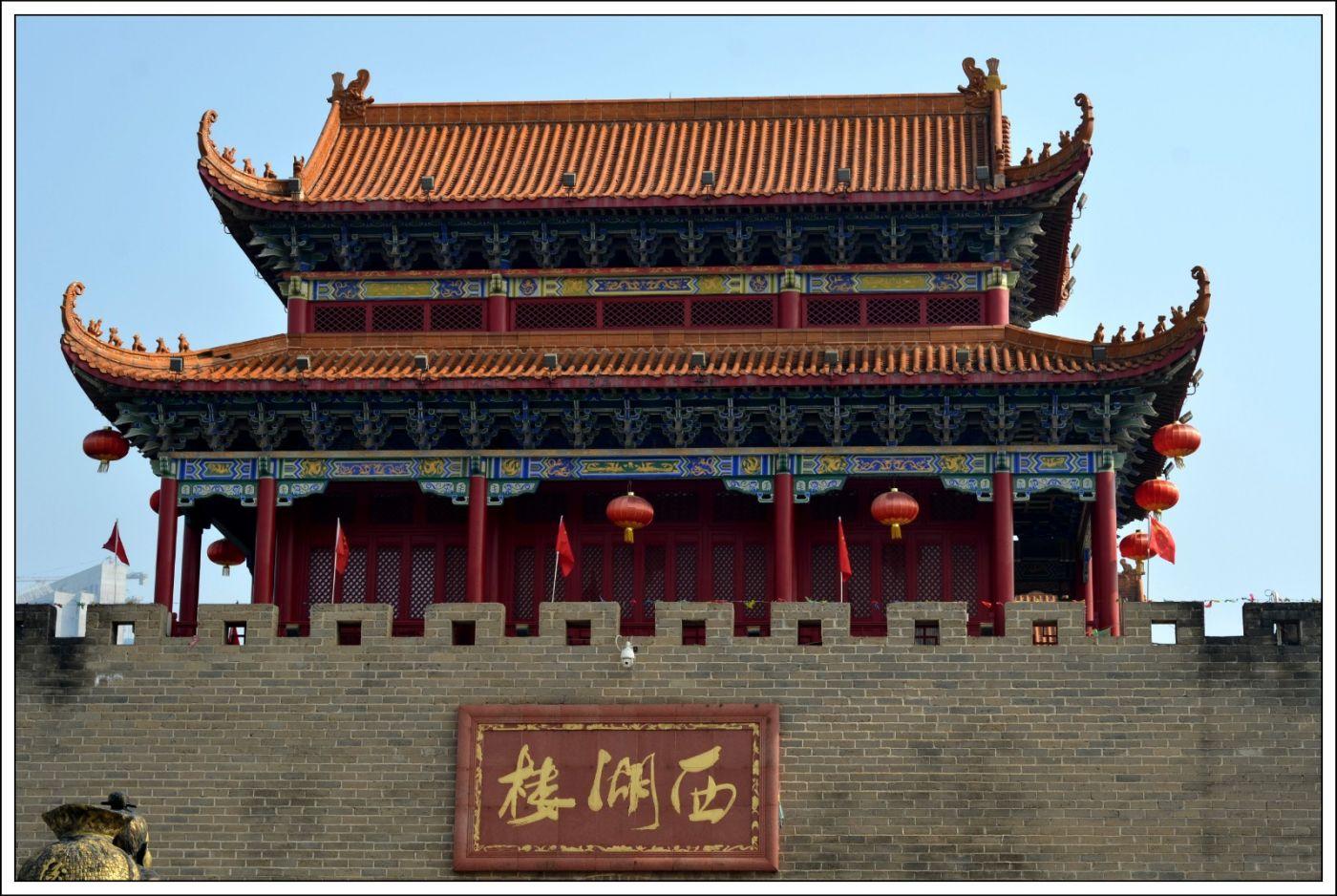 纪念刘崐诞辰212周年暨《刘崐纪念馆》建设启动会(七律二首) ... ... ... ... ... .. ..._图1-6