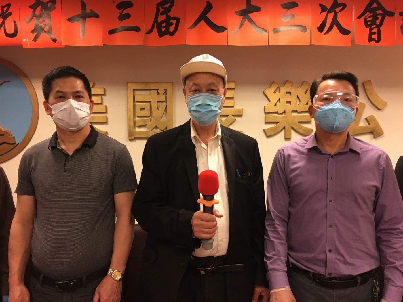 """支持立法决议 繁荣稳定香港 ——美国长乐公会座谈""""两会""""_图1-2"""