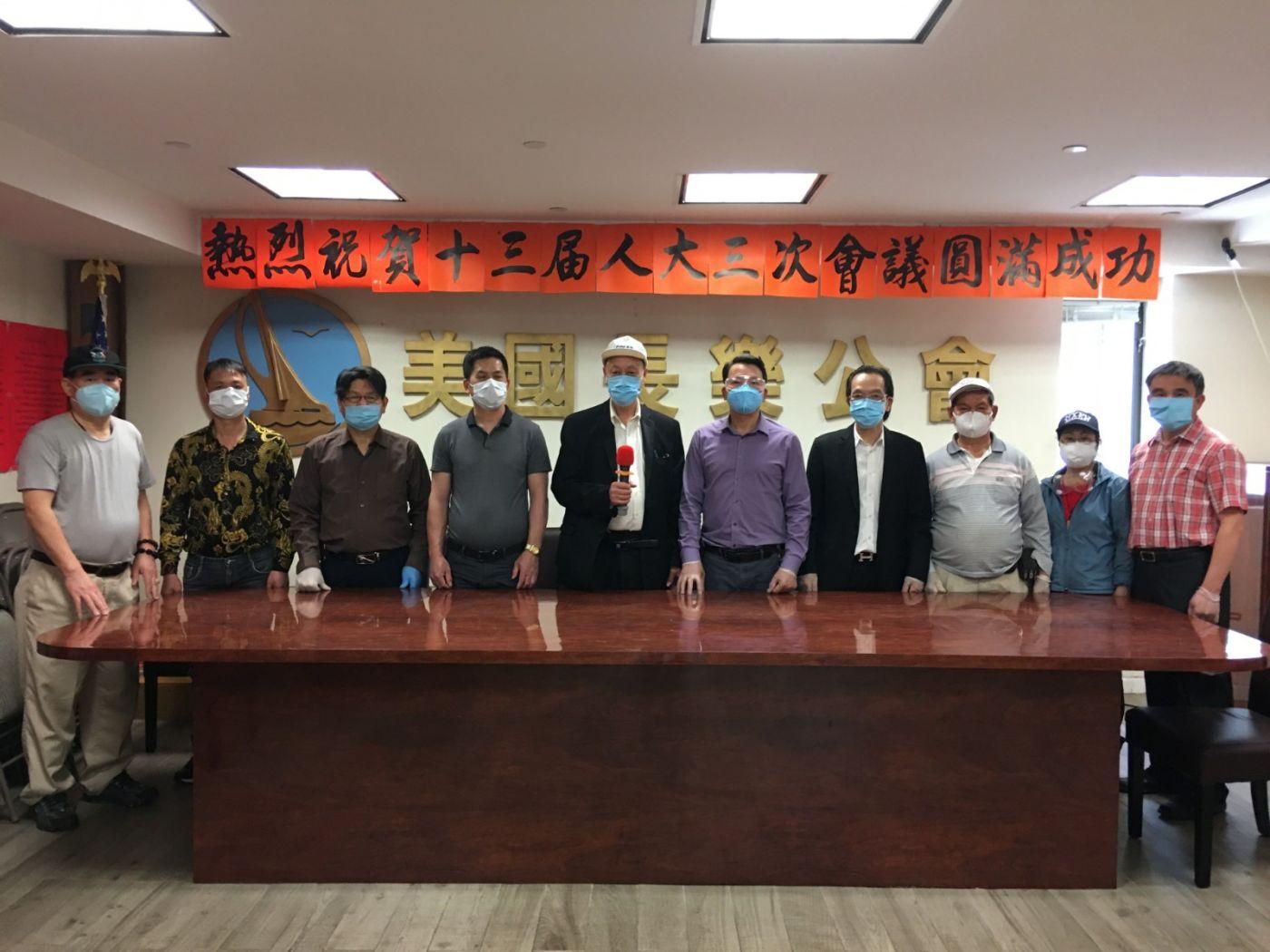 """支持立法决议 繁荣稳定香港 ——美国长乐公会座谈""""两会""""_图1-3"""