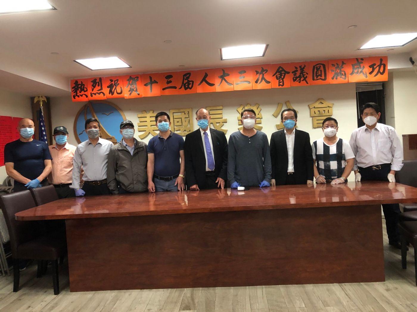 """支持立法决议 繁荣稳定香港 ——美国长乐公会座谈""""两会""""_图1-4"""