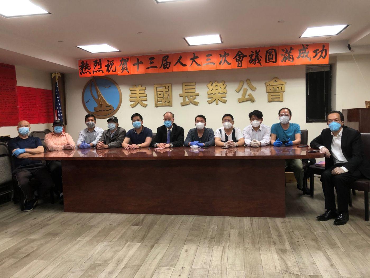 """支持立法决议 繁荣稳定香港 ——美国长乐公会座谈""""两会""""_图1-5"""