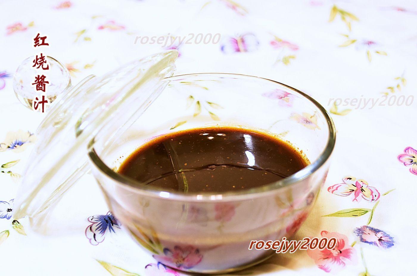 红烧酱汁_图1-1