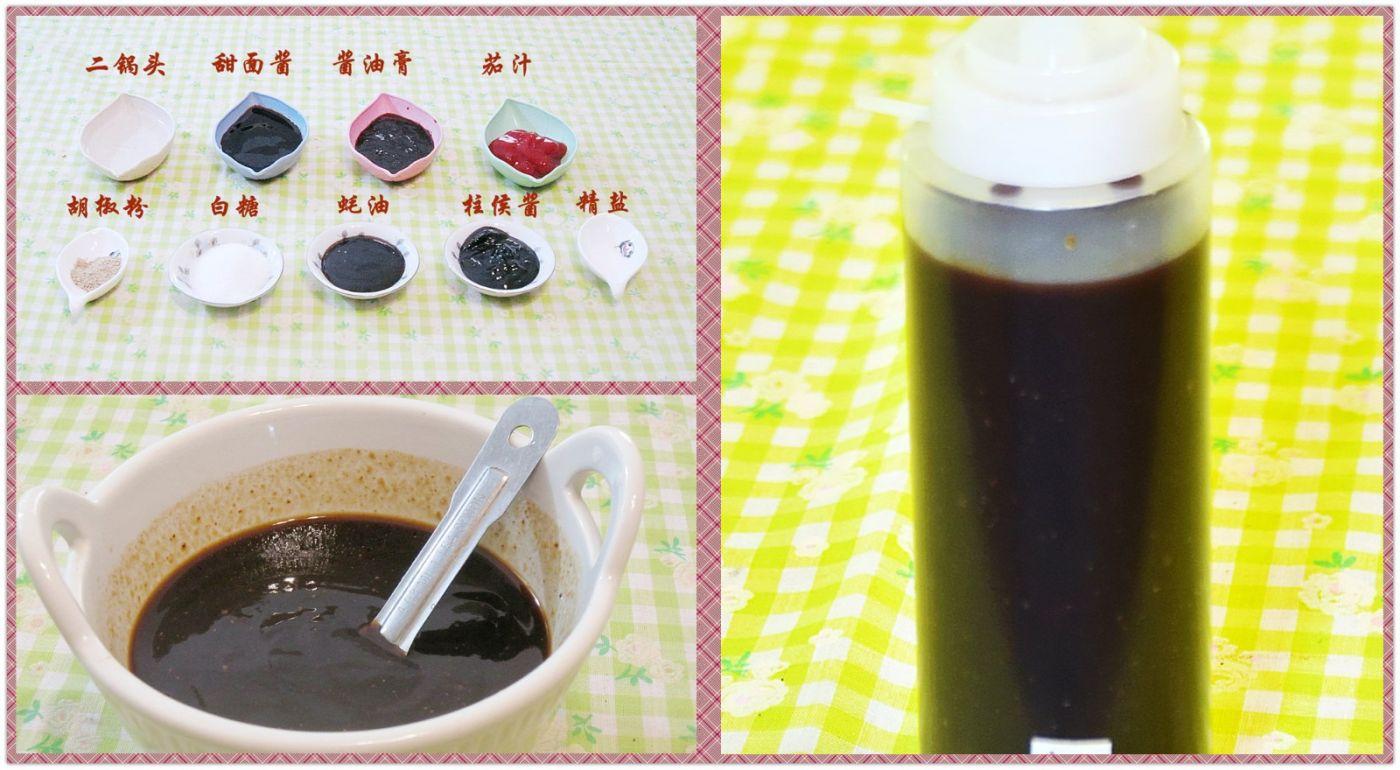 红烧酱汁_图1-2
