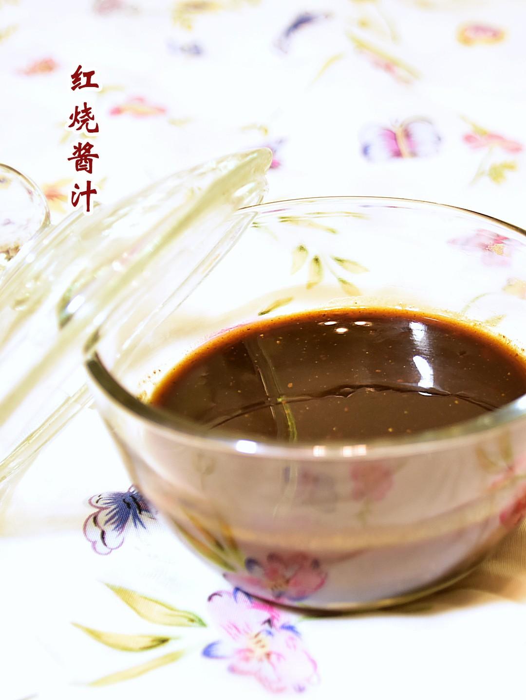 红烧酱汁_图1-3