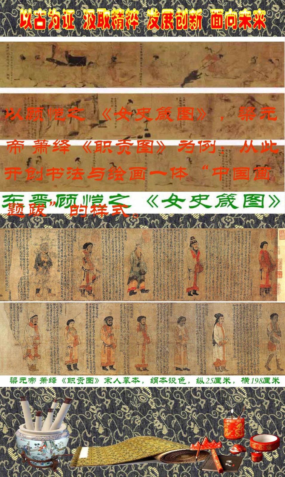 """""""顾绍骅的诗情画意""""《百家号》带你领略中国画史_图1-2"""