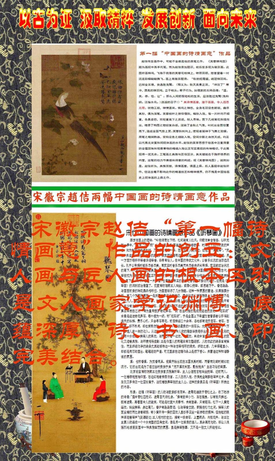 """""""顾绍骅的诗情画意""""《百家号》带你领略中国画史_图1-4"""