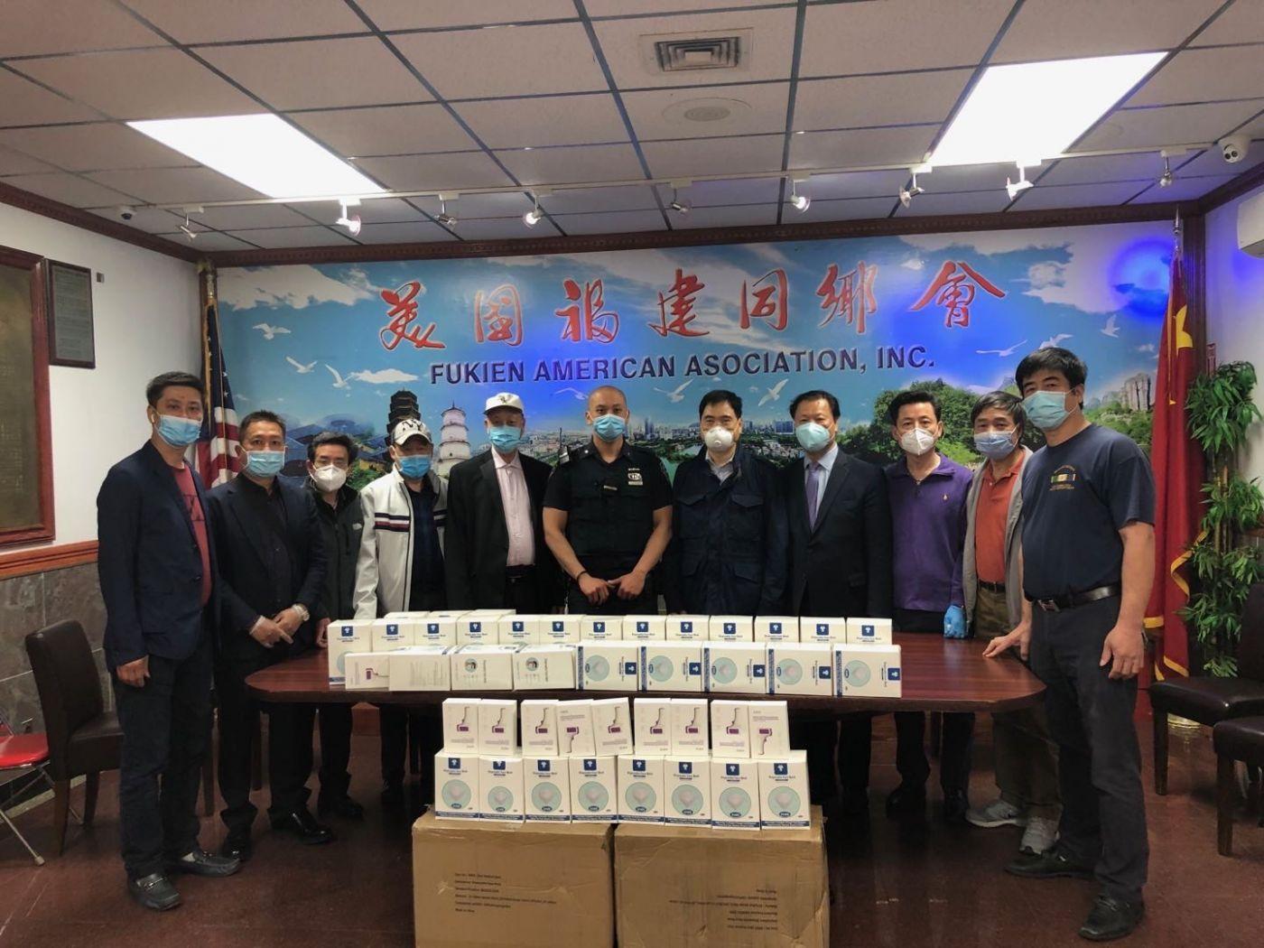 美国福建同乡会企业家捐赠防疫物资给纽约警察与亚美医师协会 ... ... ..._图1-2