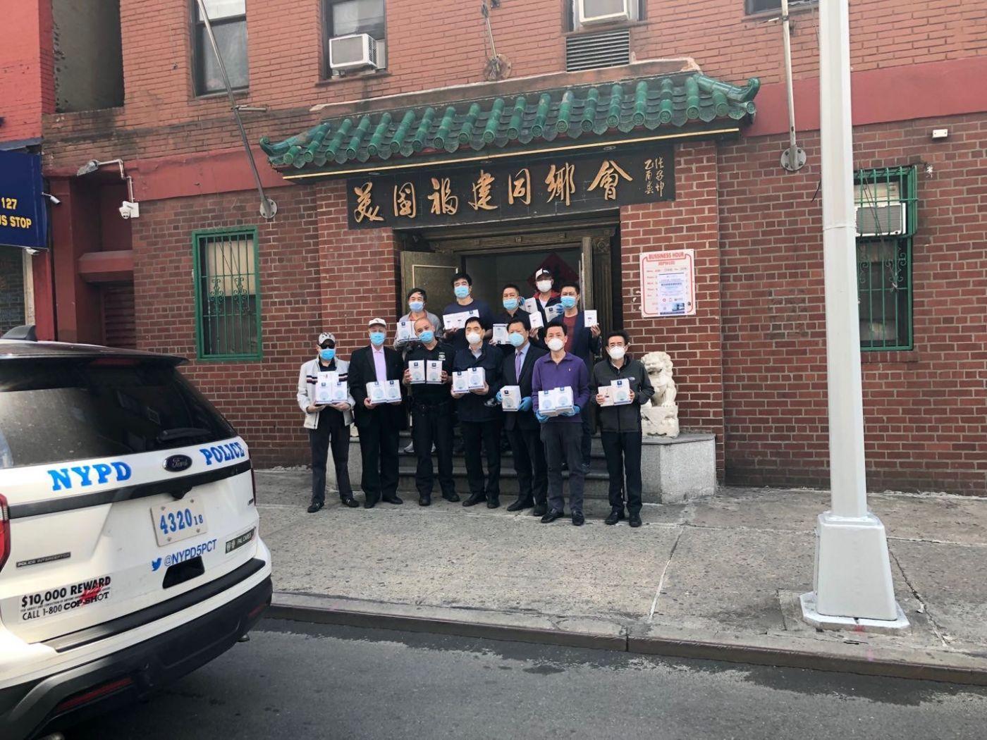 美国福建同乡会企业家捐赠防疫物资给纽约警察与亚美医师协会 ... ... ..._图1-3