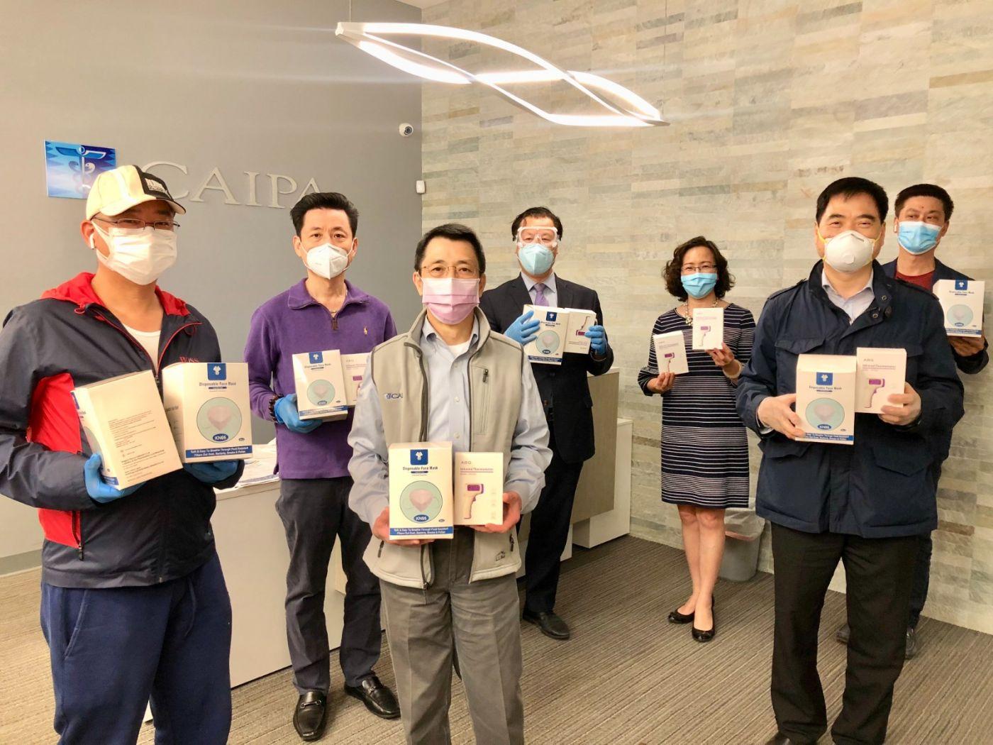 美国福建同乡会企业家捐赠防疫物资给纽约警察与亚美医师协会 ... ... ..._图1-9