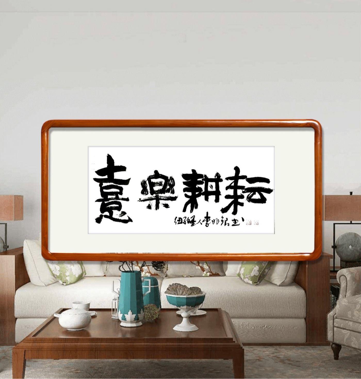旅美画家李兆银纽约网络画展(九)_图1-11