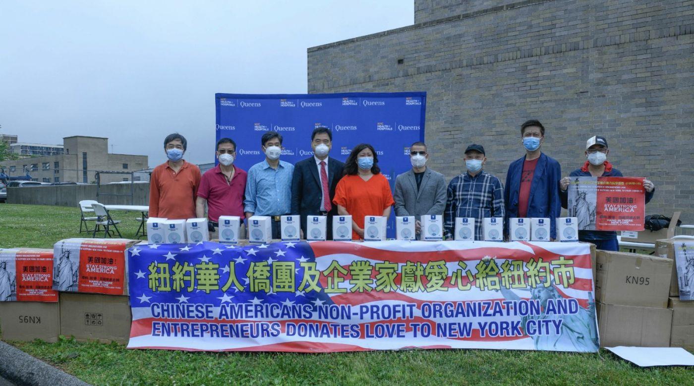 华人企业家与福建侨团向皇后区中心医院捐赠医疗物资_图1-1